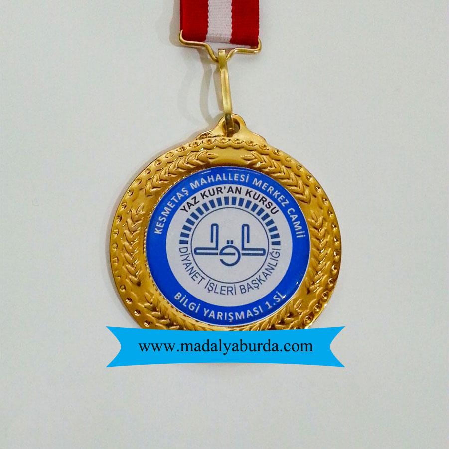 Bilgi yarışması ödülü